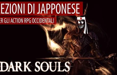 Dark Souls: lezioni di Japponese per gli Action RPG Occidentali