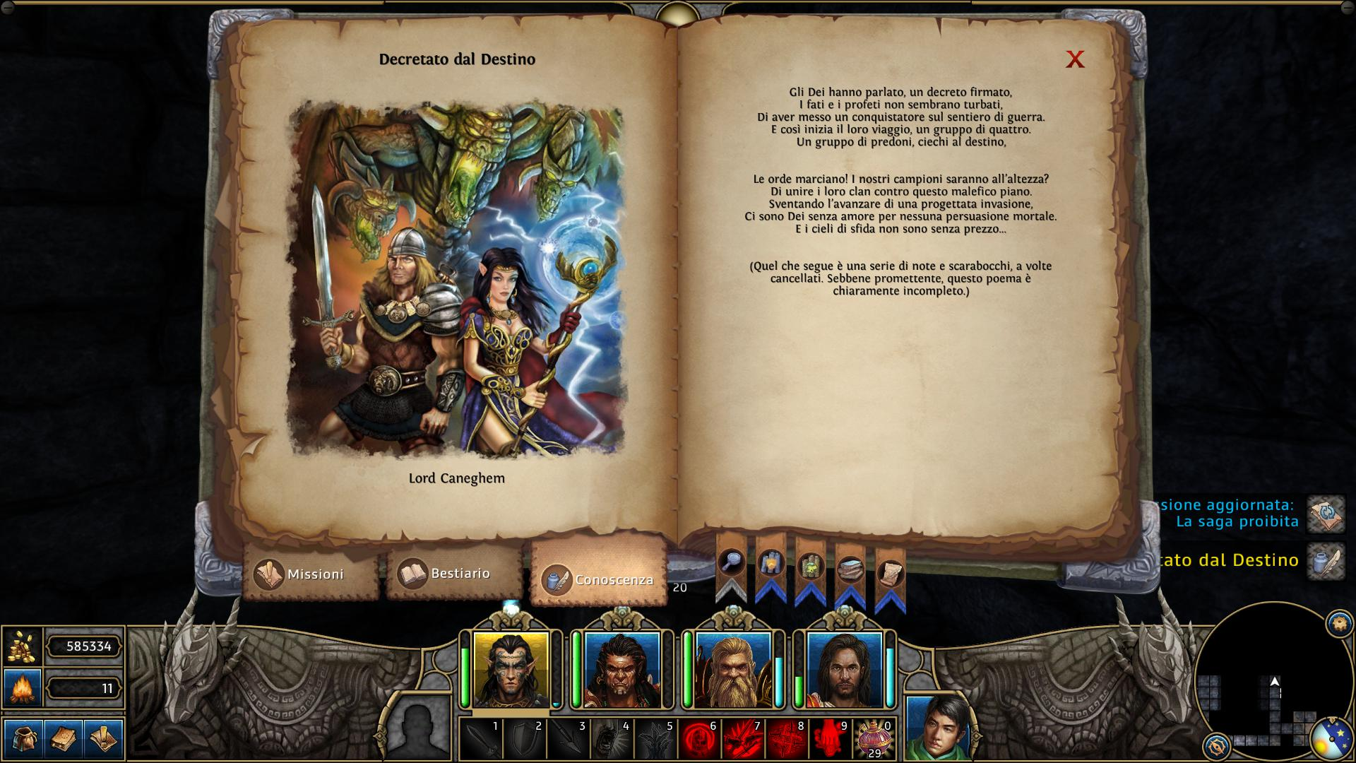 Might  and  Magic X 09