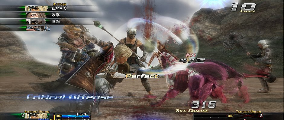 the last remnant - 1