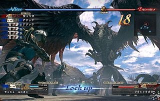 the last remnant - 3